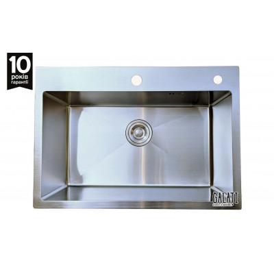 Кухонная мойка с нержавеющей стали Galati Arta U-600 матовая под столешницу (3421)